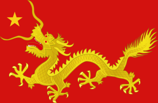 China, dragon flag.