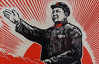 Chairman Mao, China. Propanganda Poster.