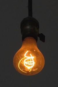 Centenial light bulb, Livermore, CA.
